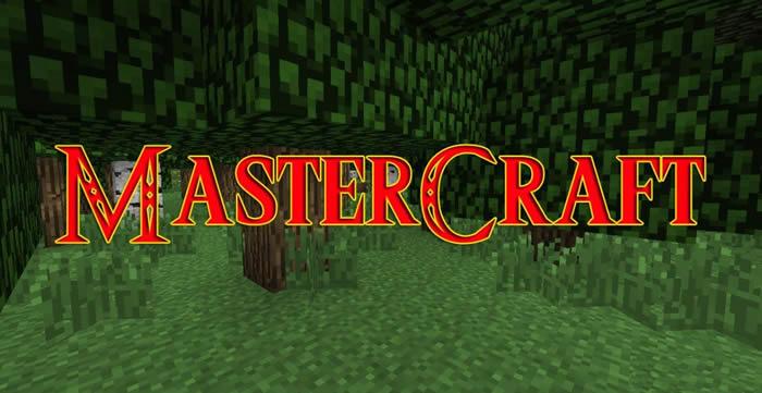 MasterCraft Mod 1.7.10/1.5.2