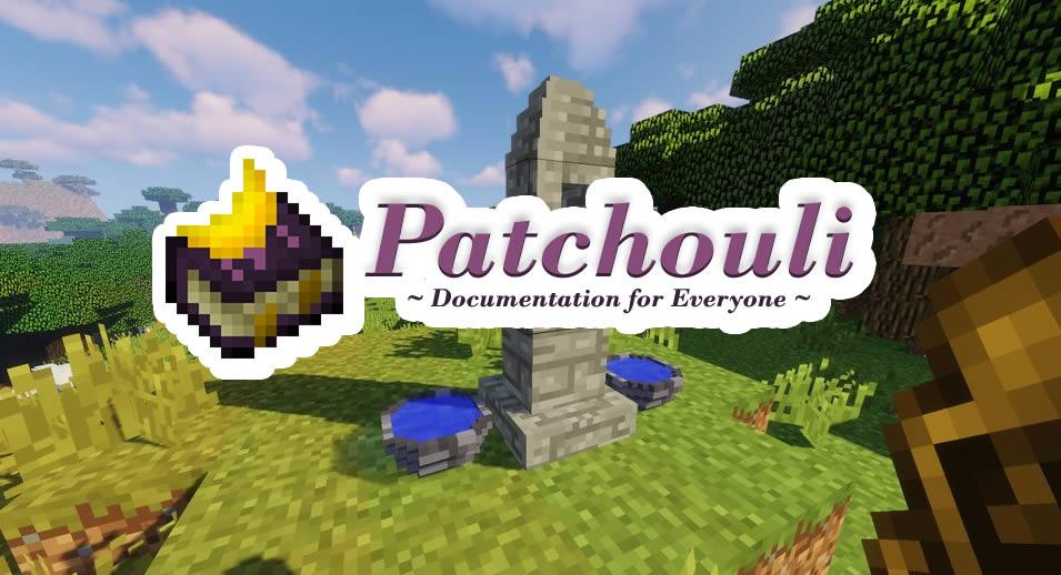 Patchouli Mod for Minecraft