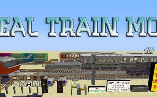 Real Train Mod (Realistic Railways)