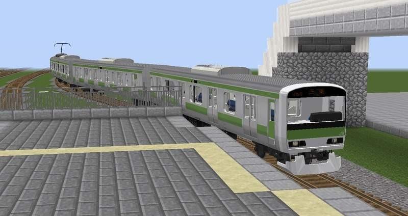 Real Train Mod Screenshot 10