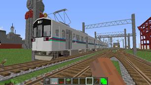 Real Train Mod Screenshot 3