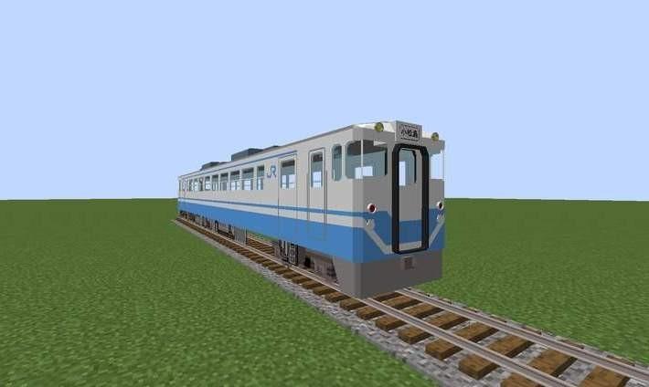 Real Train Mod Screenshot 6