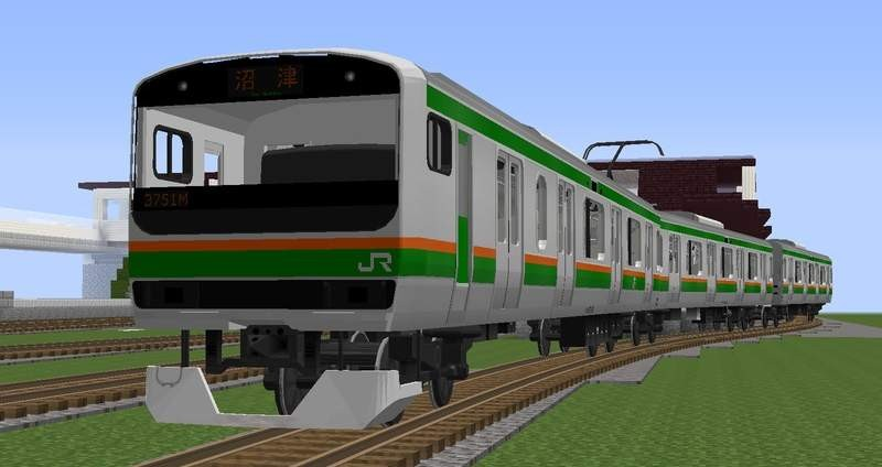 Real Train Mod Screenshot 7