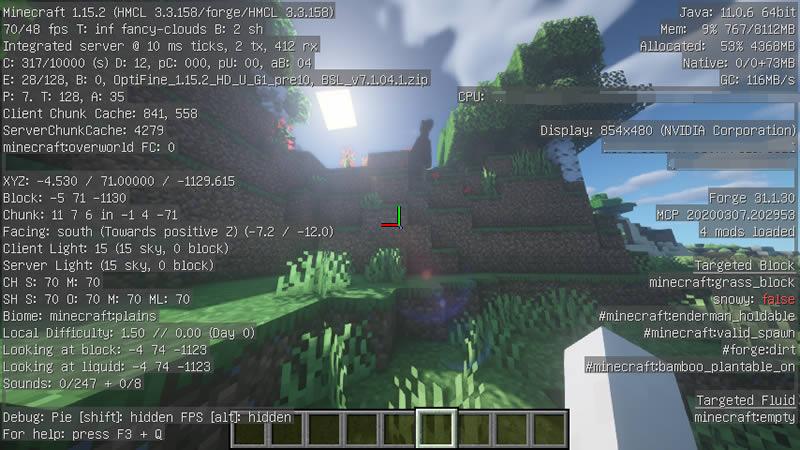 OptiForge Screenshot