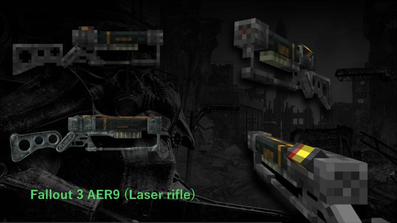 Fallout Wastelands Mod Screenshot 9