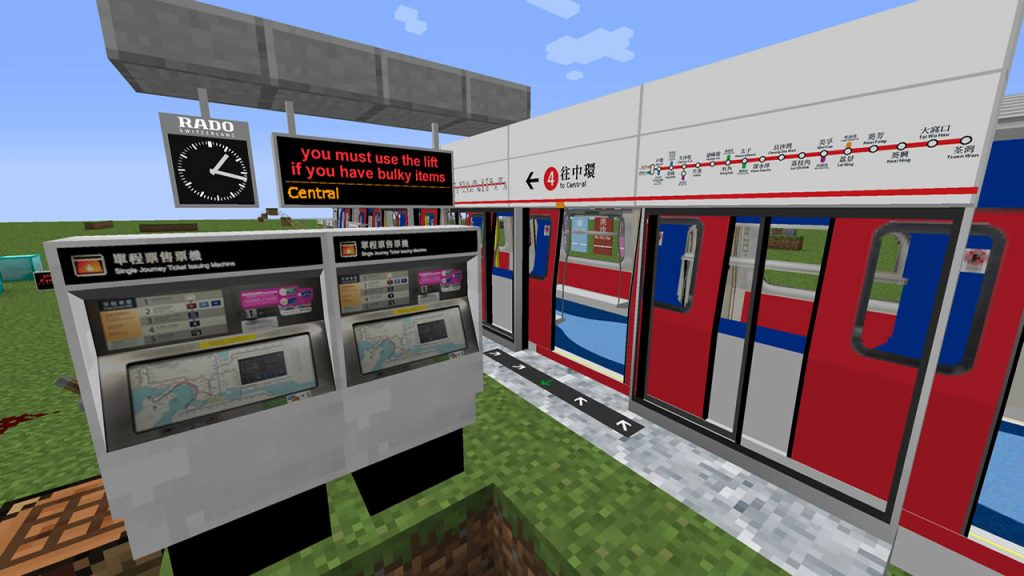 Minecraft Transit Railway Mod Screenshot