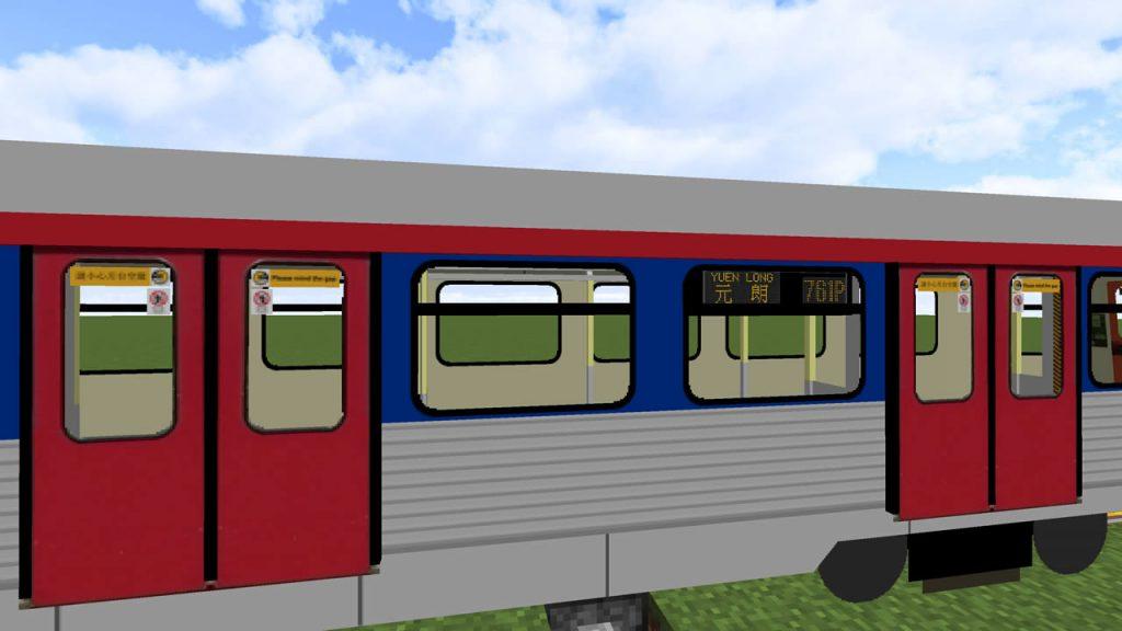Minecraft Transit Railway Mod Screenshot 2