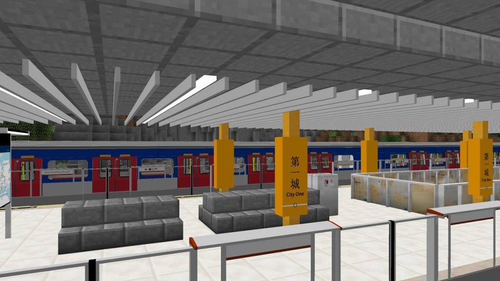 Minecraft Transit Railway Mod Screenshot 3